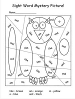 sight word owl